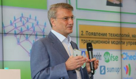 Глава Сбербанка прокомментировал ситуацию с долгами «Евроцемента»