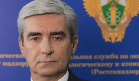 Назначен новый руководитель Ростехнадзора