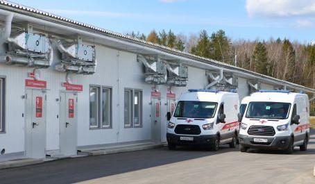 Минстрой готовит изменения в правила проектирования больниц
