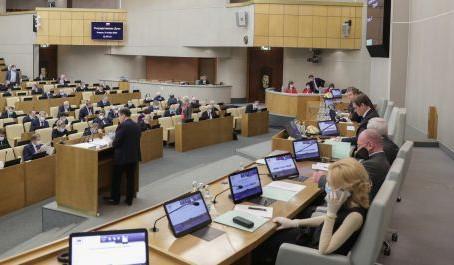 Госдума приняла во втором чтении законопроект о всероссийской реновации