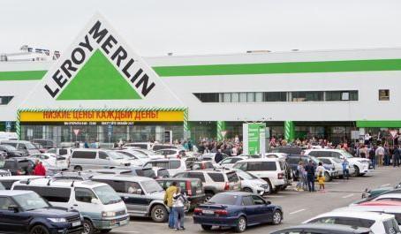 «Леруа Мерлен» увеличит число сервисов по ремонту и установке