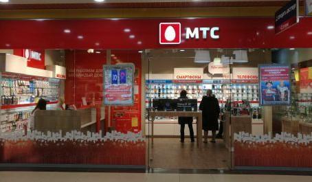 МТС начнет создавать инфраструктуру «интернета вещей» в новостройках