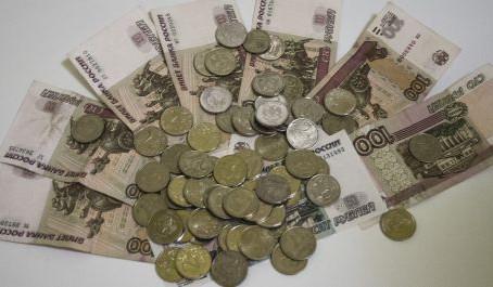 Замглавы Минфина оценил перспективы снижения налогов в России
