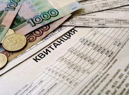 В России коммунальщиков перестанут штрафовать за некачественные услуги