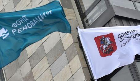 Москва объявила шесть «мегатендеров» по программе реновации на 765 миллиардов