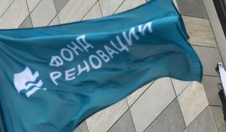 В Госдуму внесен законопроект о всероссийской программе реновации