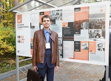 М. В. Третьяков принял участие во Всероссийской молодёжной научной школе-конференции
