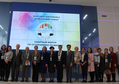 Зам. директора, д.э.н. Н. В. Гальцева приняла участие в работе двух научных мероприятиях в г. Якутск