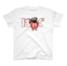 PUG, パグ, ぱぐ, Tシャツ, カジュアル, 犬, ファッション, 衣料, 柄, DOG, 服, パピー, グッズ, アイテム, 商品, フォーン, かわいい, DOG,
