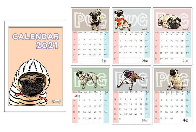 カレンダー-PUG-2.jpg