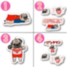 pug, パグ, ぱぐ, pugs, ステッカー, goods, グッズ, アイテム, 犬, dog, かわいい, 商品, パグ犬, パググッズ, 通販,