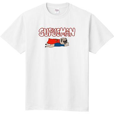 pug, パグ, ぱぐ, スーパグマン, Tシャツ, グッズ, アイテム, パーカー, 商品, かわいい, スーパーマン, パロディ, パロディー, フォーン