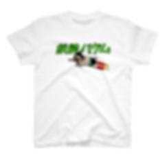 pug, パグ, ぱぐ, 鉄腕アトム, Tシャツ, グッズ, アイテム, パーカー, 商品, かわいい, アトム, パロディ, パロディー, フォーン,