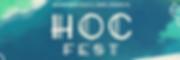 HOCFest.png
