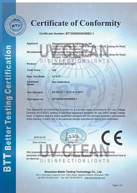 UV Lamp LVD Certificate.jpg