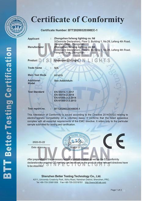 UV Lamp EMC Certificate.jpg