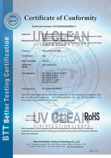 UV Lamp ROHS Certificate.jpg