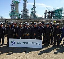 CCRL Refinery 2012.jpg