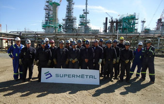 CCRL Refinery, SK