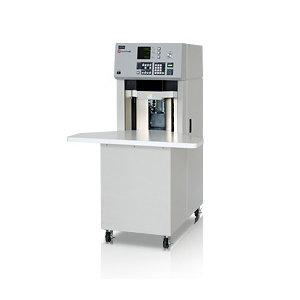 UCHIDA Countron AT Zählmaschine