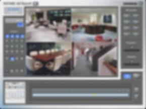 Screenshot von Videoüberwachungstool
