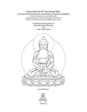 VIMALA-LOGO-FRONT-COVER.jpg