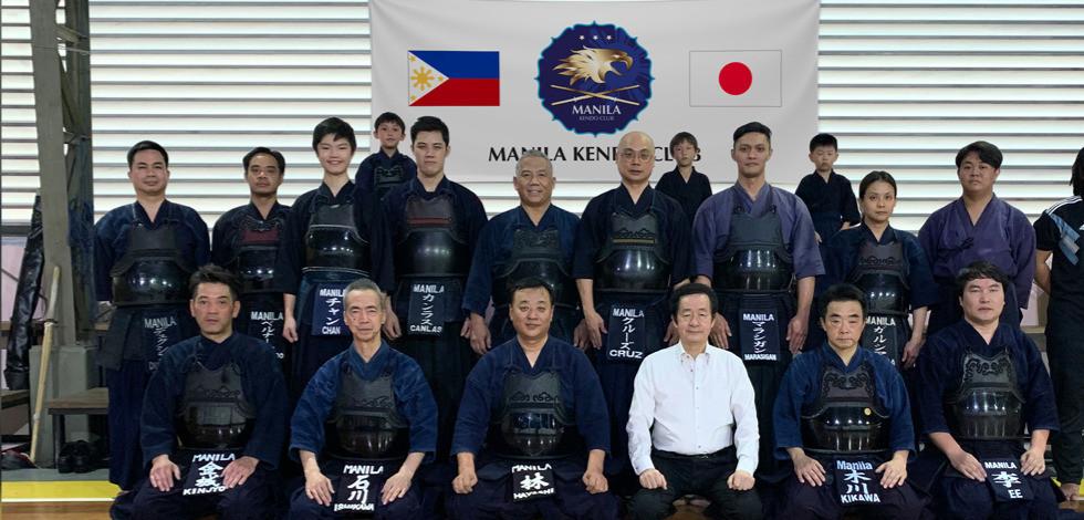 Manila Kendo Club 2019