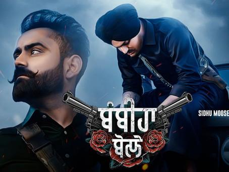 BAMBIHA BOLE (Official Punjabi Lyrics) Amrit Maan | Sidhu Moose Wala | Tru Makers