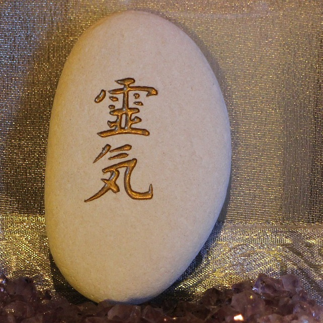 USUI REIKI LEVEL 1 - on location - $280 (1)