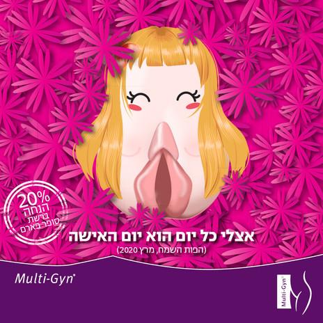 17492 post Yom Haisha2.jpg