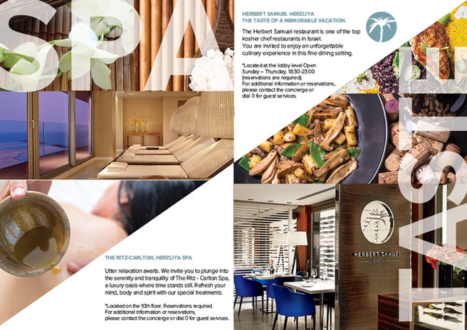 15765 Room alon a4_spa+restorant_b2.jpg