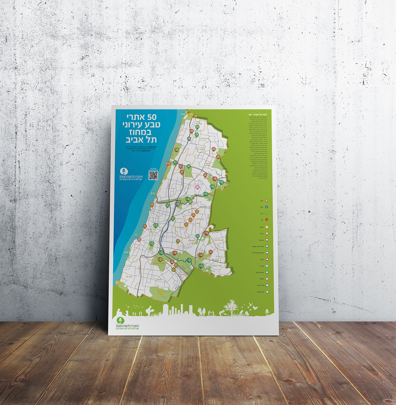 SPNI_Map