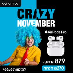 19203_Crazy_November_Headphones_a
