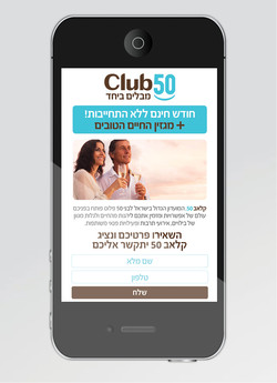 club50_2