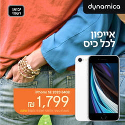 18952_dynamica_post_price8