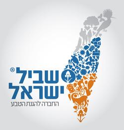 Shavil_Israel_Logo