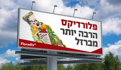 Floradix Billboard