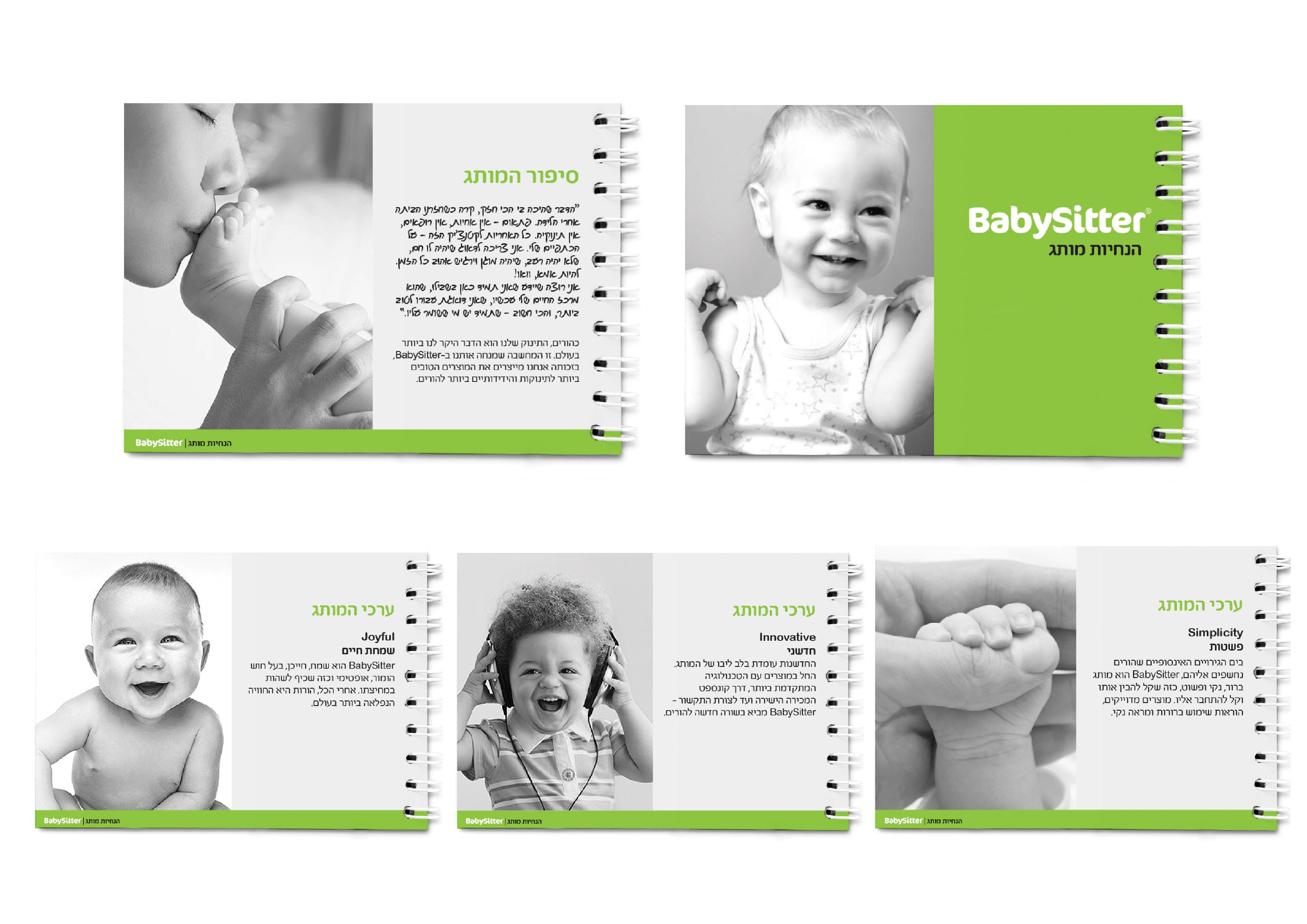 babysitter-02