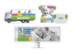 babysitter-03-03