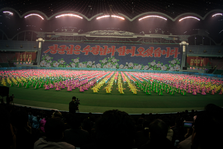 Arirang Mass Games