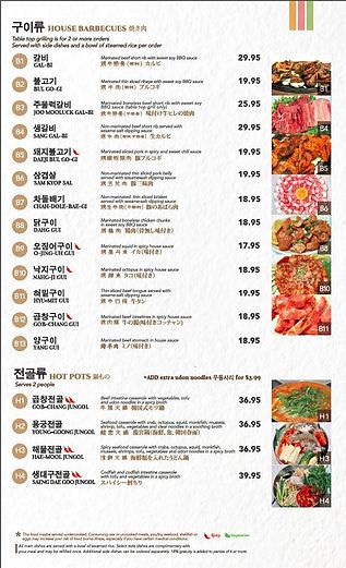 Seoul Garden Korean Restaurant Menu