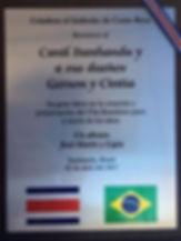 FILA BRASILEIRO CRIADEIRO