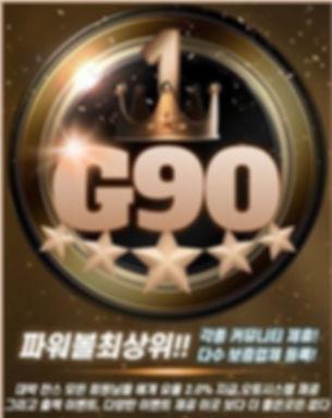 g90.jpg