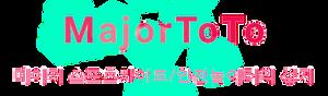 토토사이트,안전놀이터꽁머니,스포츠픽스터,메이저놀이터꽁머니,메이저놀이터주소,안전놀이터회원,안전놀이터본사,토토파워볼사이트,K리그,메이저놀이터파워볼,