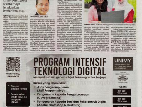 UNIMY latih pelajar celik teknologi digital