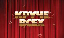 bgKV-CMYK (1)_edited