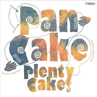 Plenty Cake!