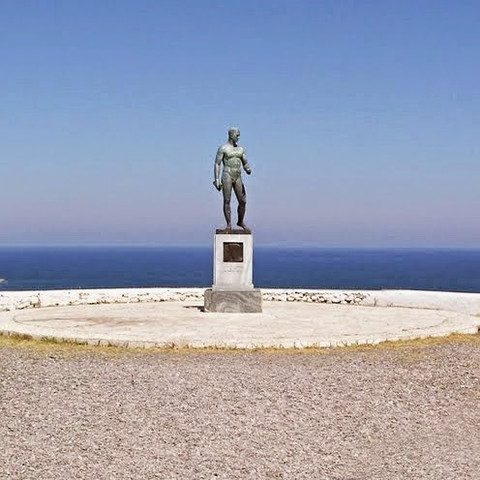 Brook Statue