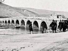 Mostovi Hercegovine 2021 (Poziv na učešće)
