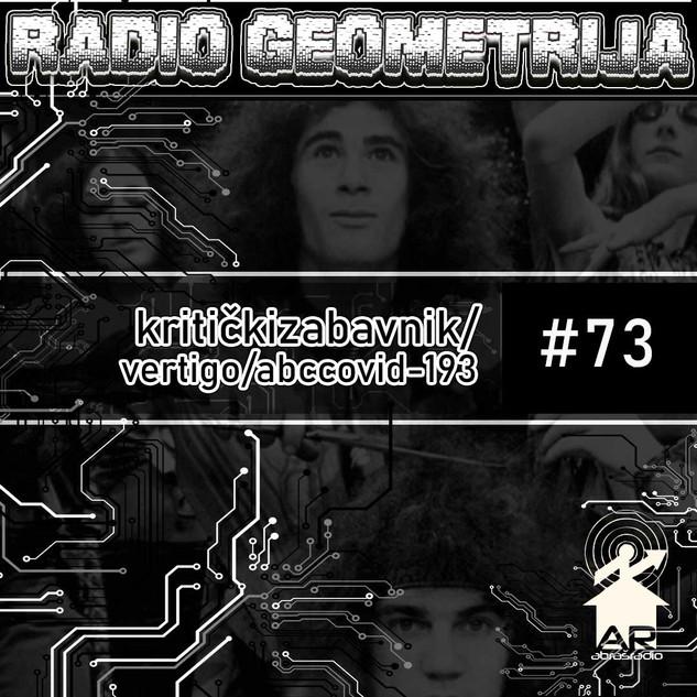 RG73: Una Bauer / Vertigo: Kosa / Manifest nove normalnosti